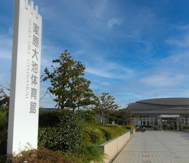 堺市立家原大池体育館 ビッグポンドインドアテニススクール